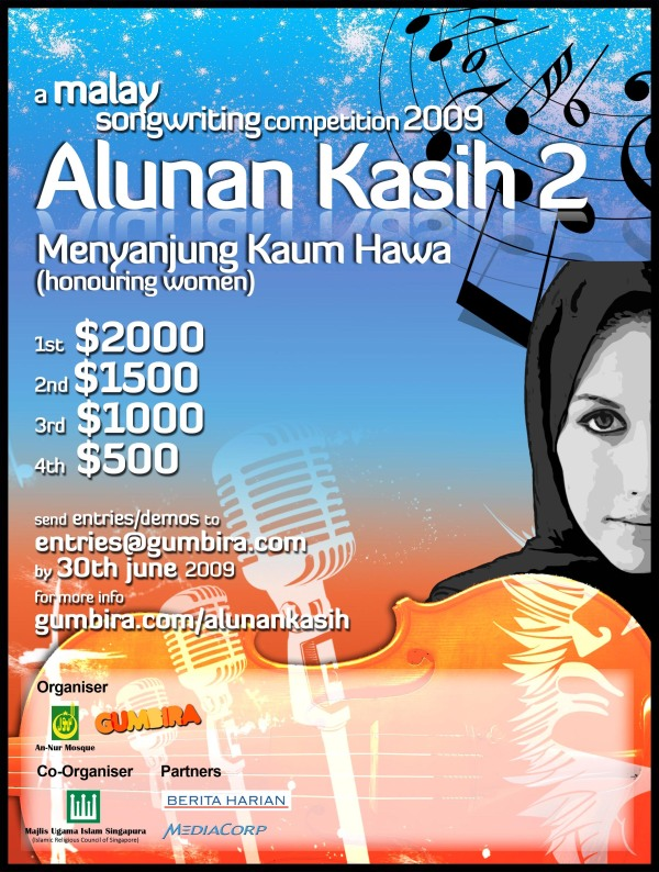 AKPoster2 copy