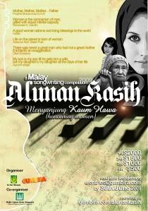 AlunanKasih_poster