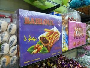 Bahloul