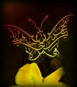 khat_aidahafiz